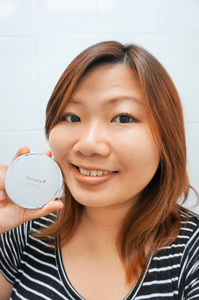 tellmeyblog - Sooryehan Bichaek Jadan Metal Cushion Foundation - after (5)