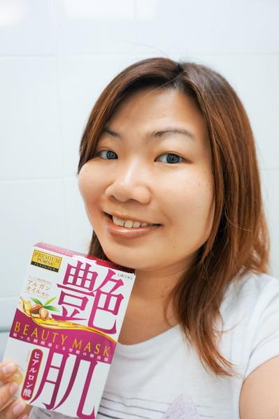 Utena Premium Puresa Beauty Mask (Hyaluronic Acid) (1)