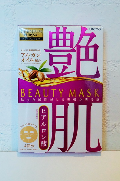 Utena Premium Puresa Beauty Mask (Hyaluronic Acid) (2)