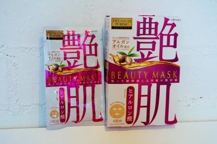 Utena Premium Puresa Beauty Mask (Hyaluronic Acid) (4)